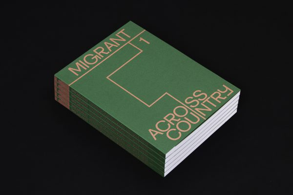 migrant_journal_03